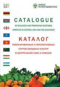 Central-Asia-seed-catalog